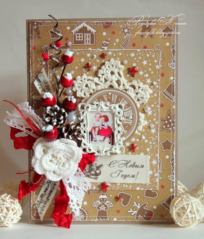 открытка новогодняя со снежинкой
